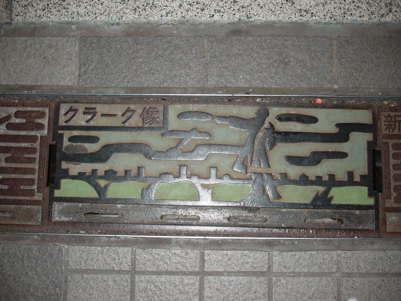 Kurakuhakase_2