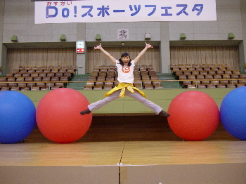 Kiyoco_jump