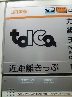 Tolca_2