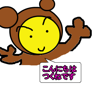 Cocolog_oekaki_2009_10_28_19_25