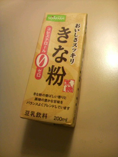 きな粉豆乳