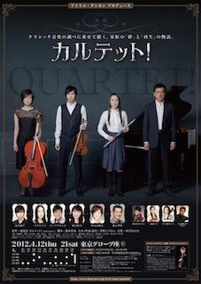 Quartet_3